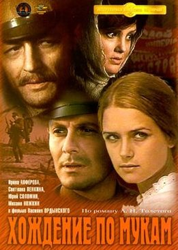 The road to Calvary 1977
